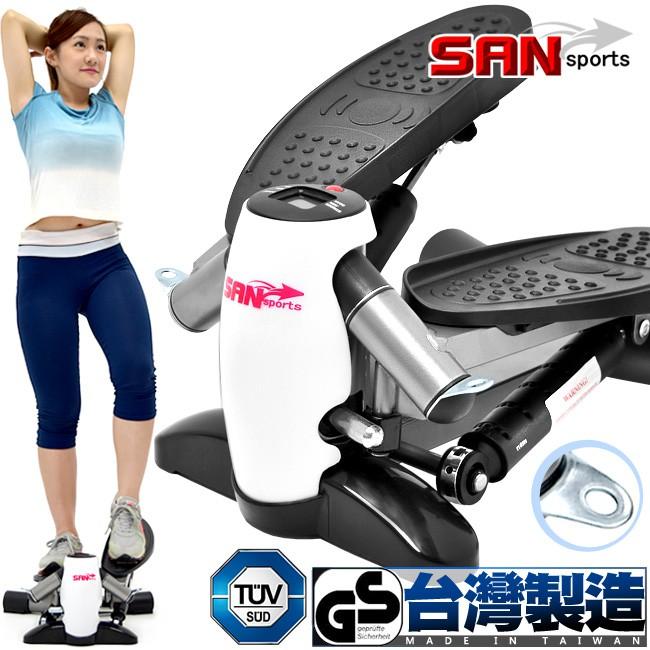 台灣製造企鵝踏步機.外八字登山美腿機.上下左右踏步機.有氧滑步機划步機P248-T01C運動健身器材SAN SPORTS