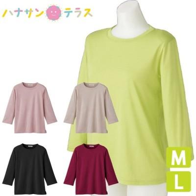 シニアファッション レディース 用 60代 70代 80代 Tシャツ 7分袖 シルク 綿 UVカット 春夏 涼しい おしゃれ M L 高齢者 服