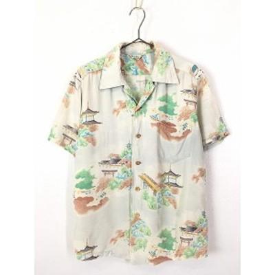 古着 50s Hawaii製 Malihini 人気 和柄 花札 開襟 シルク アロハ ハワイアン シャツ L位 古着