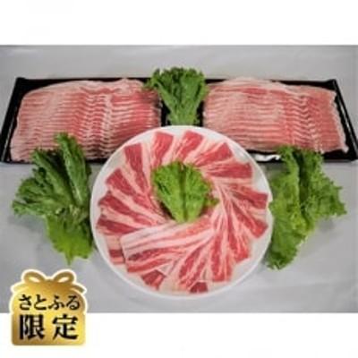 【さとふる限定】村下商事大容量シリ-ズ味麗豚バラ薄切りしゃぶしゃぶ用【400g×3パック】