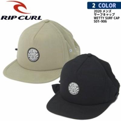 20 RIP CURL リップカール サーフキャップ WETTY SURF CAP サーフキャップ メンズ 2020年春夏 品番 S01-906 日本正規品