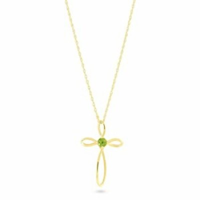 """Femme Luxe 10K Yellow Gold Birthstone Open Loop Cross Pendant Necklace for Women, 4mm Round Gemstone, 18"""" Gold Filled Chain, Hyp"""