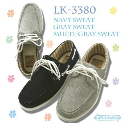 デッキシューズカジュアル マリンシューズ  靴  レディース シンプル 歩きやすい  おしゃれ 人気 ワイド シンプル 1178