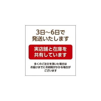 比叡ゆば 徳用ゆば 50g (5個単位でご注文ください)
