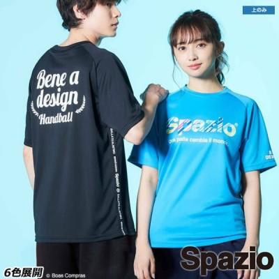 スパッツィオ ハンドボールプラシャツ1【ネコポス対応】