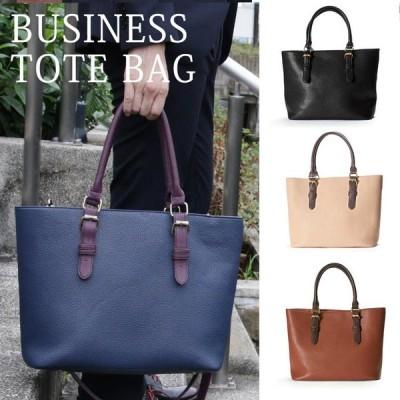 トートバッグ ビジネスバッグ メンズ 紳士用 バッグ 鞄 A4サイズ対応 2WAY ショルダー ビジネス ネイビー ブラック 黒 ブラウン [送料無料]