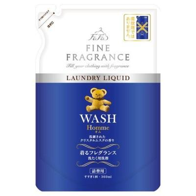 【ポイント10倍 4月18日】ファーファ/ファーファ ファインフレグランス ウォッシュ オム(詰替え/クリスタルムスクの香り) 洗剤