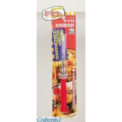 パール金属 [D-402] おやつDEっSE サヤ付たこ焼き針 D402【キャンセル不可】