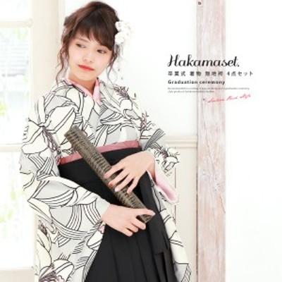 袴セット レディース 卒業式 ブランド 和風館 灰色 グレー 白 百合 洗える着物 小振袖 仕立上がり 着物セット