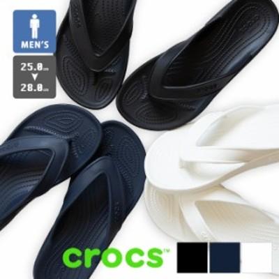 【 crocs クロックス 】 Classic 2.0 Flip フリップ サンダル 206119 / ビーチサンダル トング クラシック シューズ 靴 リゾート プール