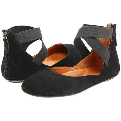 Gentle Souls by Kenneth Cole Bay Unique レディース フラットシューズ Black Suede