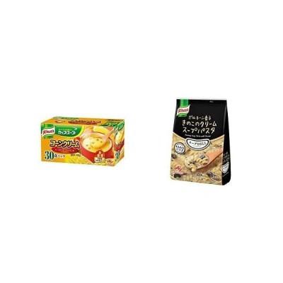 【セット買い】クノール カップスープ コーンクリーム 30袋入 + 味の素 クノール スープDELI ポルチーニ香る きのこのクリームスープ