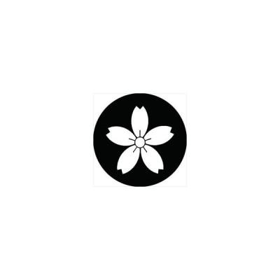 家紋シール 細山桜紋 直径4cm 丸型 白紋 4枚セット KS44M-1262W