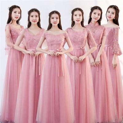パーティードレス 大きいサイズ ドレス 20代 30代 ロングドレス S~2XL ブライドメイド 結婚式 成人式 ロング 花嫁ドレス演奏会