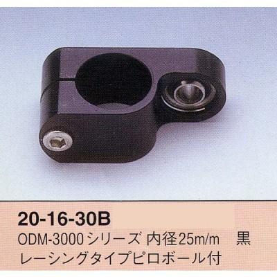 NHK:エヌエイチケー NHK ODM-3000レーシングダンパークランプ ピロボール付