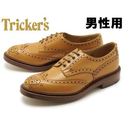 トリッカーズ バートン ダブルレザーソール フィッティング5 TRICKERS 5633/4 ACN F5 メンズ (16312002)