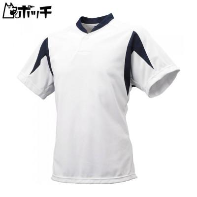 エスエスケイ 1ボタンベースボールTシャツ BT2300 1070ホワイト×ネイビー SSK ユニセックス 野球 シューズ ウェア ユニフォーム グローブ バット 野球用品