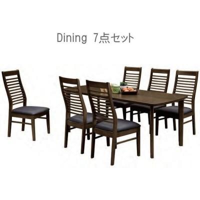 送料無料 ダイニング7点セット 180ダイニングテーブル 椅子6脚 食卓 木製 カントリー調 6人掛け シンプル オシャレ(コロラド2)ブラウン