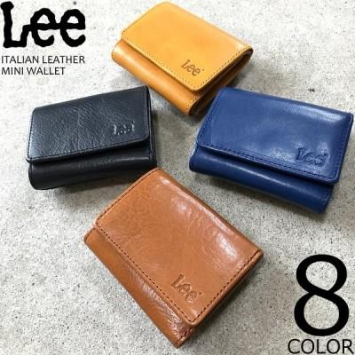 Lee リー イタリアンレザー ウォレット 三つ折り財布 ミニウォレット 小さい財布 メンズ レディース 男女兼用