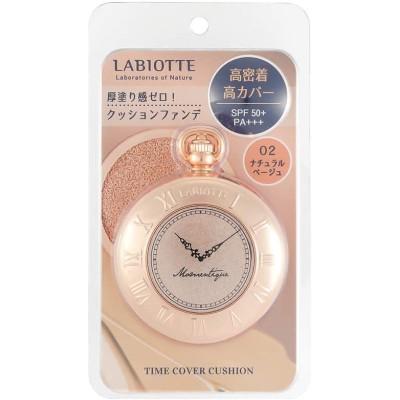 【送料無料】LABIOTTE(ラビオッテ) タイムカバークッションファンデ ファンデーション 02 ナチュラルベ