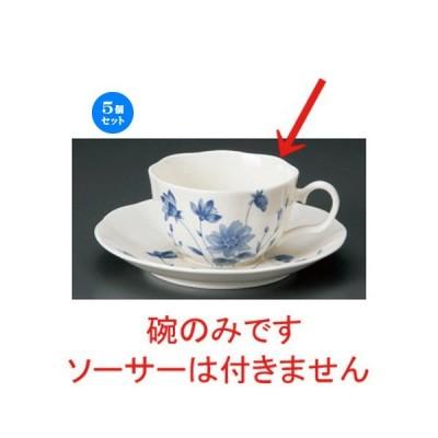 5個セット ☆ コーヒーカップ ☆NBブルーフラワーコーヒー碗だけ [ 11.5 x 9 x 5.5cm 200cc 98g ] 【 洋食器 飲食店 業務用 】