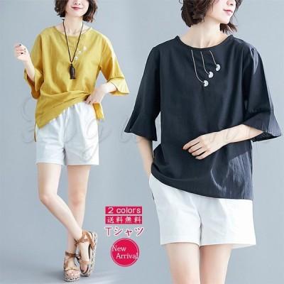 Tシャツ レディース 送料無料 半袖 刺繍 フレア 薄手 クルーネック 綿麻 夏 ビッグ 安い 大きいサイズ ゆったり