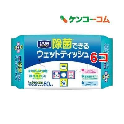 ペットキレイ 除菌できるウェットティッシュ ( 80枚入*6コセット )/ ペットキレイ