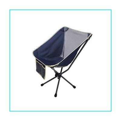 NBVCX Mechanical Parts Beige Folding Chair Portable Outdoor Camping Chair【並行輸入品】