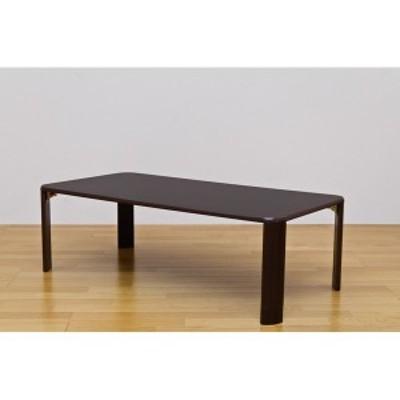 伸長式折りたたみローテーブル/継脚フォールディングテーブル 120cm×60cm ブラウン 代引不可 生活用品 インテリア 雑貨 テーブル ローテ