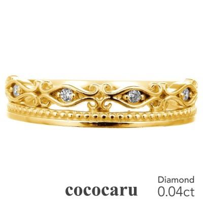 指輪 10金 ダイヤモンド リング k10 イエローゴールド ホワイトゴールド ピンクゴールド 天然ダイヤ ファッションリング 日本製 おしゃれ ギフト プレゼント