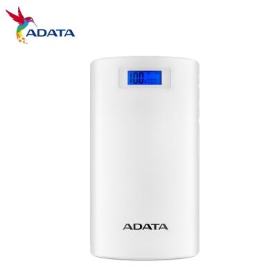 ADATA威剛 S20000D  20000mAh  薄型行動電源(珍珠白)