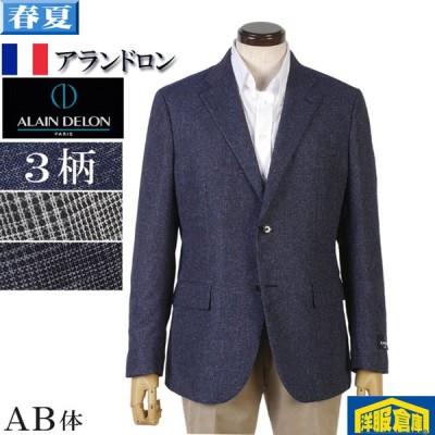 テーラード ジャケット ビジネス メンズ AB体   ALAIN DELON PARIS アランドロンパリス 全3柄 16000 wRJ9071