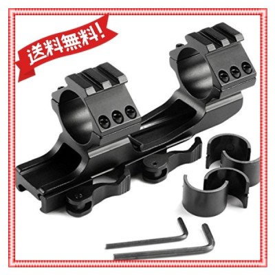 Takela スコープマウント リング径 25/30mm 一体型 ハイマウントリング 20mmレイル QDレバー