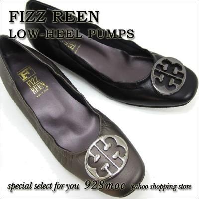 パンプス ローヒール フラット レディース FIZZ REEN(フィズリーン) 300 黒 ブロンズ
