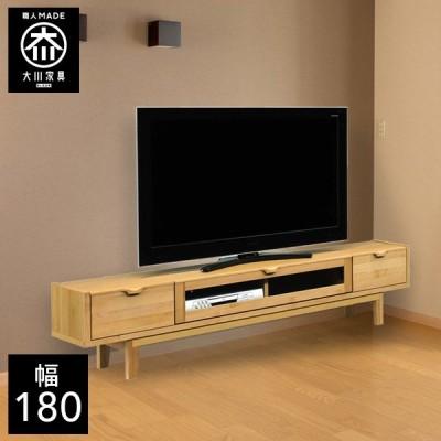 テレビボード テレビ台 脚付き テレビチェスト 北欧 完成品