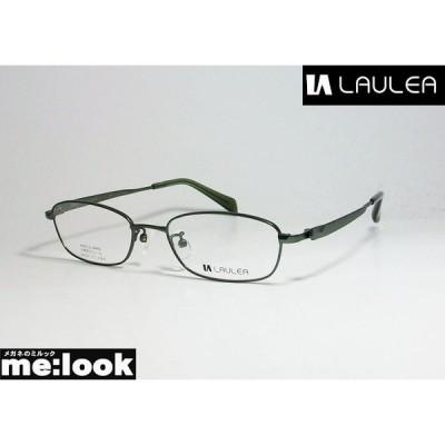 AMIPARIS アミパリ ラウレア LAULEA 日本製 JAPAN 眼鏡 メガネ フレーム LA4034-GN-51 度付可 マットグリーン