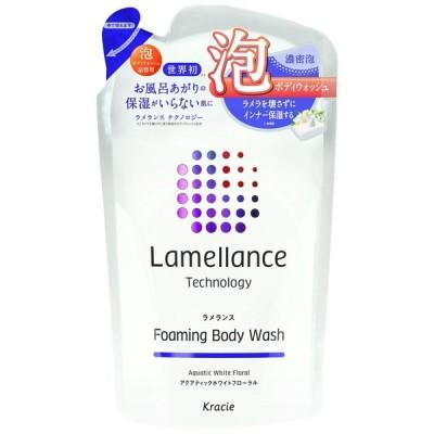 ラメランス 泡ボディウォッシュ詰替380mL(アクアティックホワイトフローラルの香り) 泡立ていらずの濃密泡