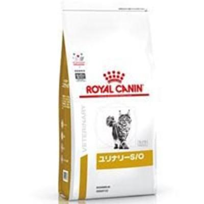ロイヤルカナン 食事療法食 猫用 ユリナリー S/O ドライ 500g