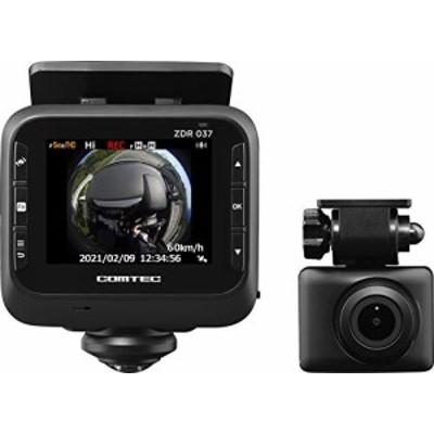 コムテック ドライブレコーダー ZDR037 800万画素の高画質360°カメラで全方位録画+STARVIS搭載リヤカメラで車両後方を録画 後続車接近お