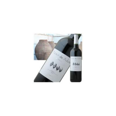 ワイン 赤ワイン パソ・デ・アドス・テンプラニーリョ ボデガス・アルスピデ 2018年 スペイン ミディアムボディ 750ml