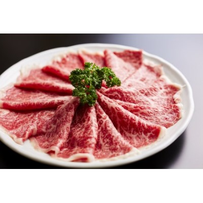 【3-46】松阪牛 しゃぶしゃぶ肉(ロースまたは肩ロース)400g