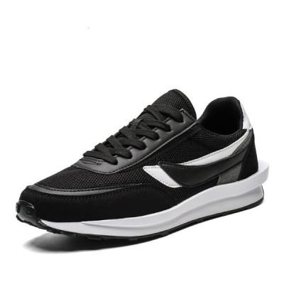 新しい靴男性Zapatillas Hombreジョギングカジュアルシューズ通気性メッシュスニーカーファッション black and white 8.5