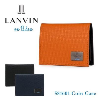 ランバンオンブルー LANVIN en Bleu 小銭入れ 581601 ハイデ  コインケース メンズ レザー