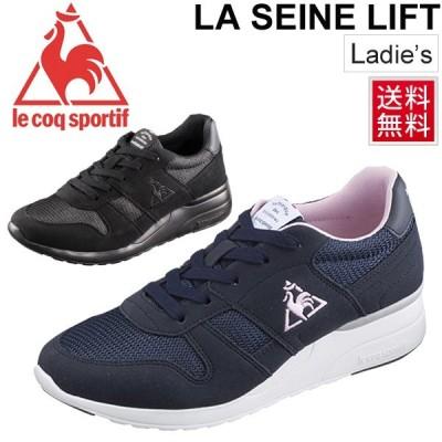 ルコック スニーカー レディース/lecoqsportif/LA セーヌ リフト/ヒールアップ ローカット シューズ 女性用 カジュアル スポーティ 婦人靴 シンプル/QL3MJC55