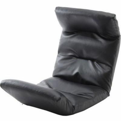 【納期目安:1週間】セルタン 【送料無料】10163-023 和楽の雲 日本製座椅子・2タイプ・リクライニング付きチェアー (下 PVC ブラック)