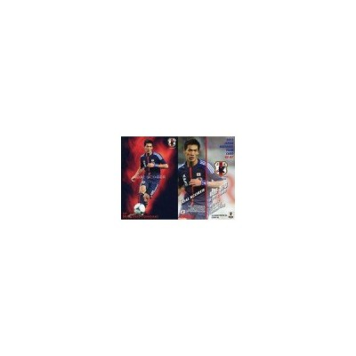 中古スポーツ GS-07 [ゴールスコアラーカード] : 槙野智章