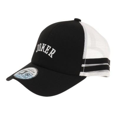 スタンレーインターナショナル帽子 キッズ ジュニア サイドライン メッシュキャップ 100-TMZ-011667 BLK 日よけブラック