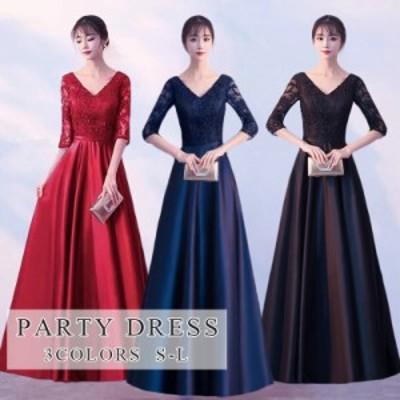 パーティードレス 結婚式 お呼ばれドレス ブライズメイドドレス 長袖 レース ワンピース ロングドレス 結婚式ドレス 20代 30代 40代