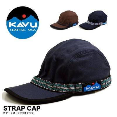 KAVU カブー ストラップ キャップ Strap cap アメリカ製 大きいサイズ(メール便対応)