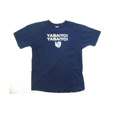 出川哲朗の充電させてもらえませんか Tシャツ M